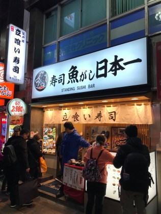 Shinjuku Shop