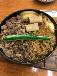 Sukiyaki Close up