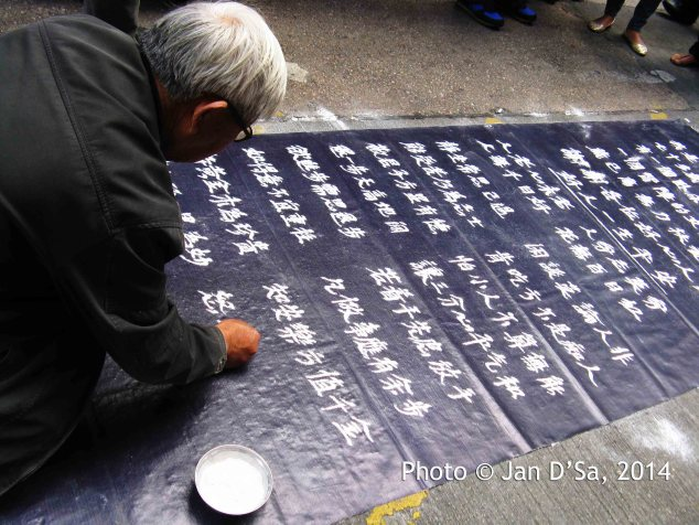 Caught this old man writing in the Chinese alphabet with chalk powder and fingers. Meticulous work!