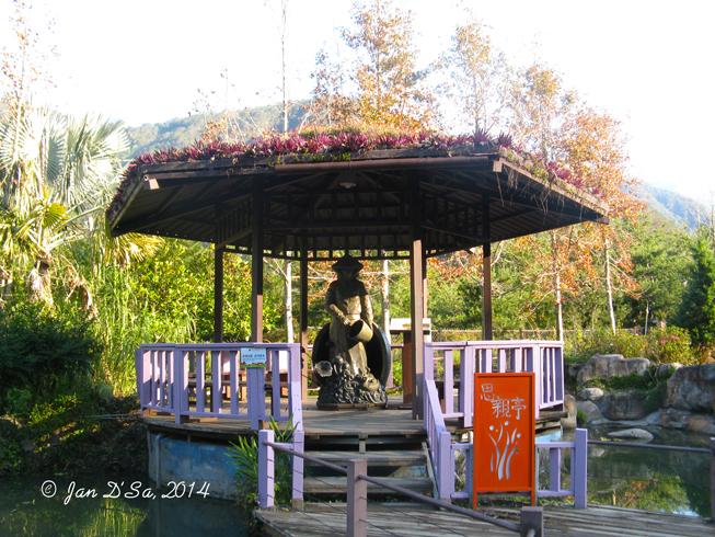 Tai-Yi eco-leisure farm, Nantou County, Taiwan