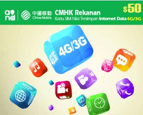 Di Hong Kong, Pakai SIM Card China Mobile Rekanan