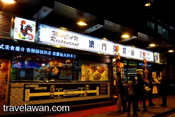 Pilihan Tempat Makan Saat Wisata Ke Tsim Sha Tsui Hong Kong Travelawan By Awan Yulianto Travel Blogger Indonesia
