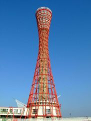 Kobe Port Tower, Kobe, Japonia