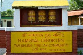 Chhorten este denumirea tibetană a stupei