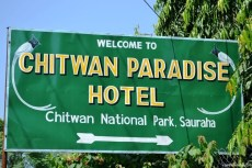 Am ajuns în paradisul din Chitwan