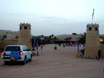 Qatar - Bineveniți