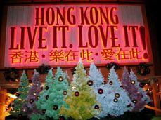 Live it, Love it! Hong Kong!