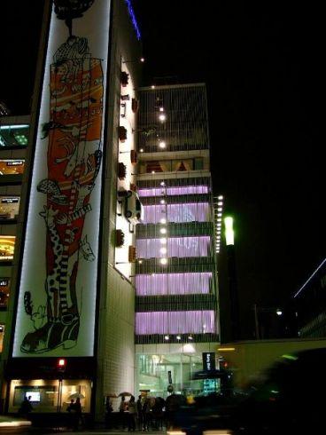 Ginza este o destinaţie populară