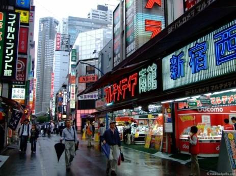 Shinjuku (新宿区, Shinjuku-ku)
