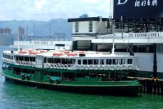 Hong Kong - Star Ferry