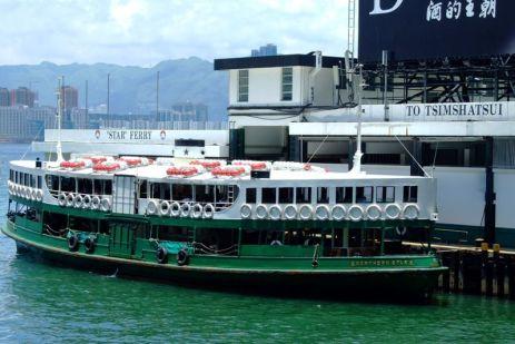 Hong Kong - Star Ferry