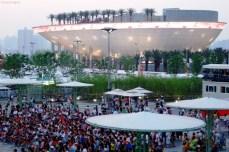 World Expo 2010 Shanghai - pavilionul Arabiei Saudite