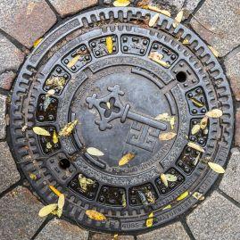 Cheia orașului