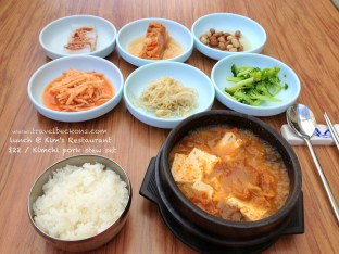 Lunch @ Kim's Restaurant - Warm yummy food to battle the cold weather! (http://www.tripadvisor.com/Restaurant_Review-g255122-d723787-Reviews-Kim_s_Korean_Resturant_and_Bar-Queenstown_Otago_Region_South_Island.html)