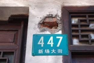 447, Xinchang main street