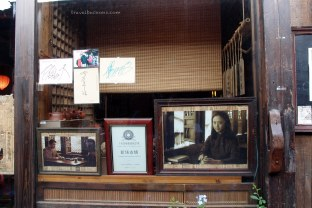 Teahouse where Lust, Caution was filmed