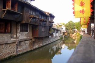 We are at Xinchang!