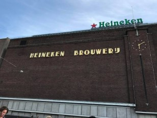 The exterior of the Heineken Brewery