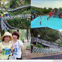 嘉義景點|竹崎天空步道親水公園:天空走廊/花仙子步道,還有親子兒童戲水區!