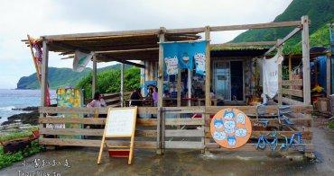 台東美食》蘭嶼美食推薦-島民冰狗店 哈士奇陪你吃刨冰看海景!島上最療癒的冰店!島民散步甜點!