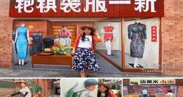 台中沙鹿景點》沙鹿美仁里彩繪牆。全台第一個老台灣味的彩繪村~超童趣立體彩繪牆,走入時光隧道50年前!