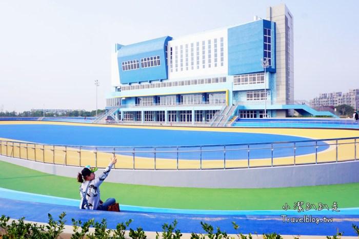 台中沙鹿景點》台中港區運動公園。海線首座標準型運動場館,超療癒彩虹溜冰場,台中IG打卡熱點