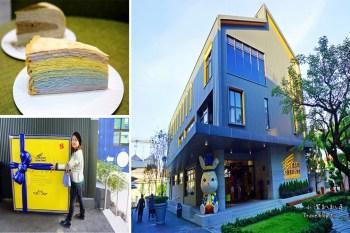 雲林斗六景點|塔吉特千層蛋糕大使館。兔子千層蛋糕主題觀光工廠,雲林首家糕點觀光工廠,室內景點,親子DIY