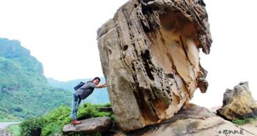 新北瑞芳景點|南雅奇岩~東北角海岸令人嘆為觀止的海蝕秘境景點!交通方式、公車資訊