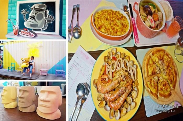 與你見麵|彰化市夢幻貨櫃義大利餐廳,女孩們一定要收藏的IG打卡熱點,隱身3D立體彩繪牆!推薦超浮誇天使紅蝦義大利麵!(已歇業!)