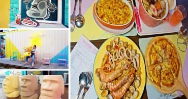 與你見麵|彰化市夢幻貨櫃義大利餐廳,女孩們一定要收藏的IG打卡熱點,隱身3D立體彩繪牆!推薦超浮誇天使紅蝦義大利麵!