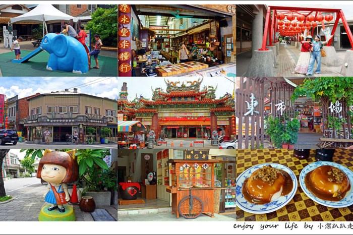 雲林西螺老街一日遊|跟著媽祖遶境吃喝玩樂:西螺福興宮周邊美食、延平老街、東市場行程懶人包
