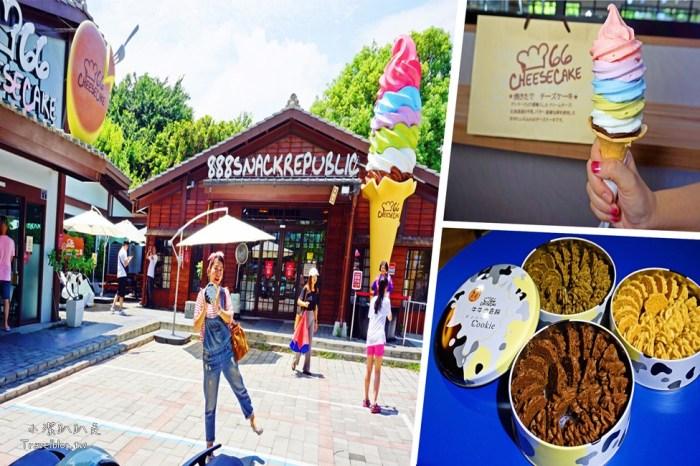 彰化伴手禮推薦︱66 cheesecake 免飛北海道超夯排隊甜點帶著走!