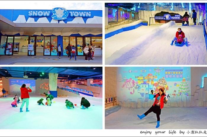 台中室內景點 SNOWTOWN 雪樂地 免出國也能玩雪滑雪~台中三井outlet必玩