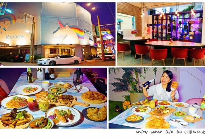 台中餐酒館 Rainbow bistro 主廚現做餐點,環境單純,小酌放鬆的用餐環境!包場聚餐、生日聚會
