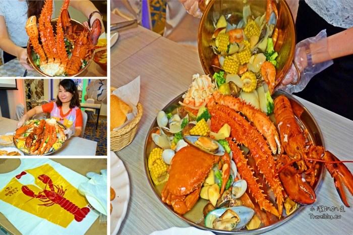員林聚餐推薦|食觀天下婚宴會館 免飛出國~手抓帝王蟹,龍蝦,紅蟳就要這樣吃!食觀海鮮桶使用振興券滿3000現折500