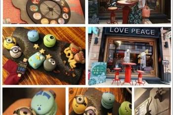 台中西屯區美食》台中西屯區Love Peace Cafe~ 咖啡拉花超美,精緻限量手作馬卡龍甜點 限量供應 售完為止!(已歇業)