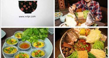 ▌食記▌台中很越南宮廷料理,就是越南風味小餐廳!(已歇業)