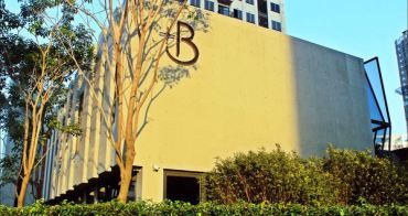 ▌食記▌Beluga Restaurant & Bar 法式餐酒館,全台最大游泳池餐廳,享受奢華的米其林南法料理(已歇業)