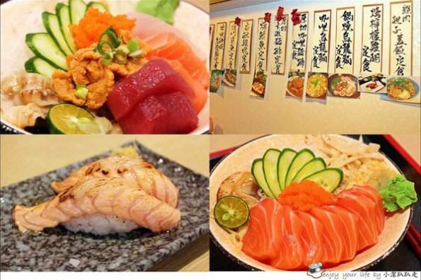 ▌食記▌超值豪華海鮮丼哪裡找?藏了這麼一家巷弄日式美食「簡單日式食堂」(已歇業)