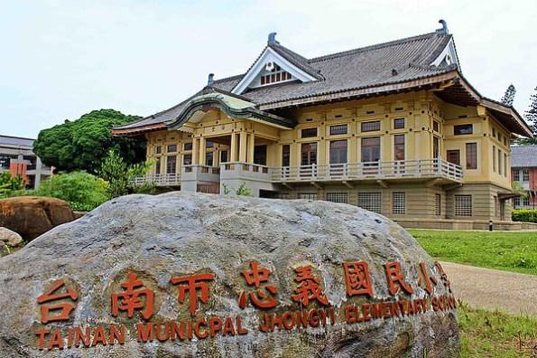 【台南】不像是在台灣,日式古蹟居然是小學禮堂??? 忠義國小武德殿