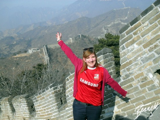 Sarah in her favourite football shirt on The Great Wall