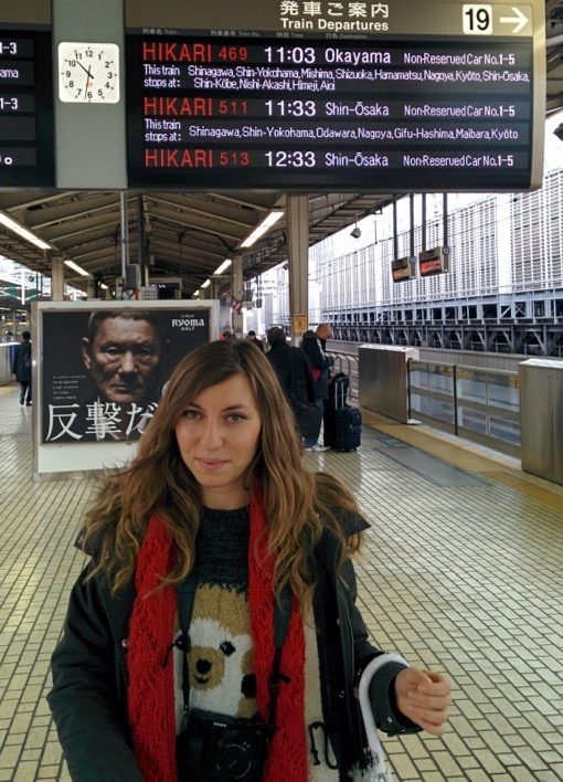 Cory Calcea of You Could Travel At a Tokyo Train Station