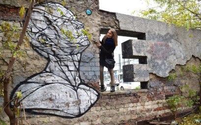 Нижегородский стрит-арт