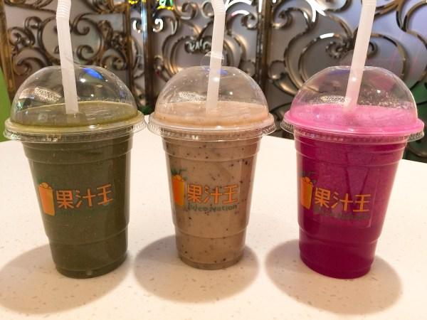 果能量($48)+莓力四射($48)+火龍果雪梨汁($28)