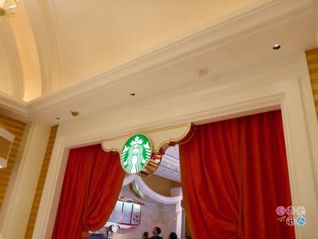 宮廷版Starbucks