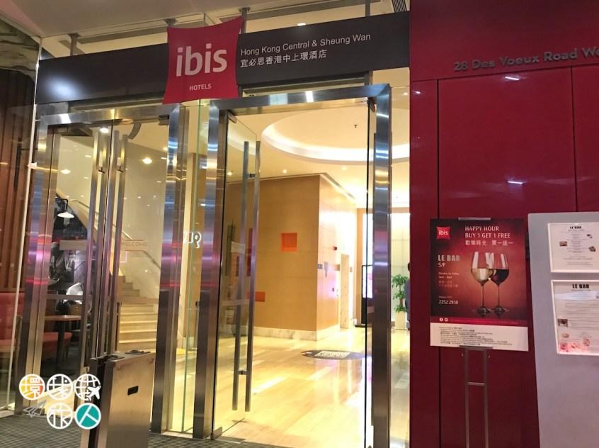 ibis上環的酒店門口