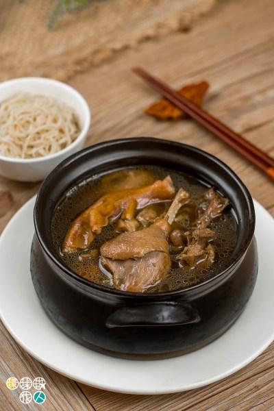 2. 鴨肉麵綫(澳門幣48元)