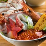 045b 澳門人講飲講食:「熱火海上燒」手工丼飯 全日供應