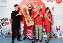 日本亞航 AirAsia Japan