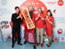 日本亞航 AirAsia Japan